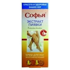 Sofia - mast z pijavek 75 ml