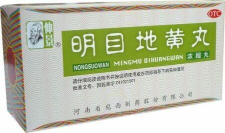 WBO 7.8 (Mingmu Dihuang wan) 200 pokroutek