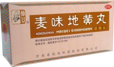 WBO 1.8 (Maiwei dihuang wan)