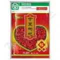 Kustovnice čínská sypaná 250g