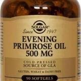 Pupalkový olej s vitaminem E 30 cps