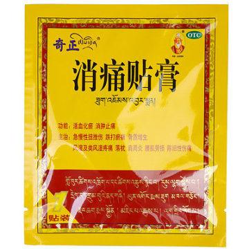 Tibetská bylinná náplast - OBRÁZEK JE ILUSTRAČNÍ, OBAL SE MŮŽE MALIČKO LIŠIT