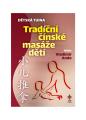 Tradin-nsk-mase-dt