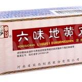 WBO 1.9 (Liuwei dihuang wan)