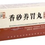 WCX 4.8 (Xiangsha yangwei wan)
