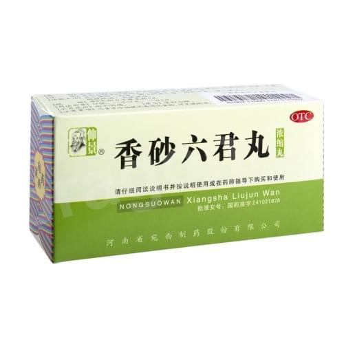 WCX 4.9 (Xiangsha liujun wan)