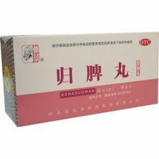 WLH 3.9 (Guipi wan) 200 pokroutek